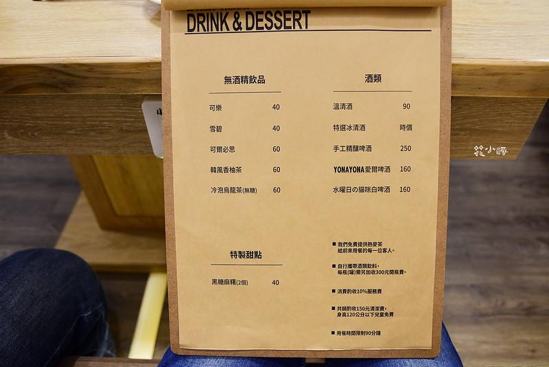 55 pot 菜單 華泰名品城 美食 火鍋 推薦 (40)