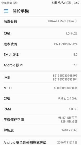 Screenshot_20170103-124955