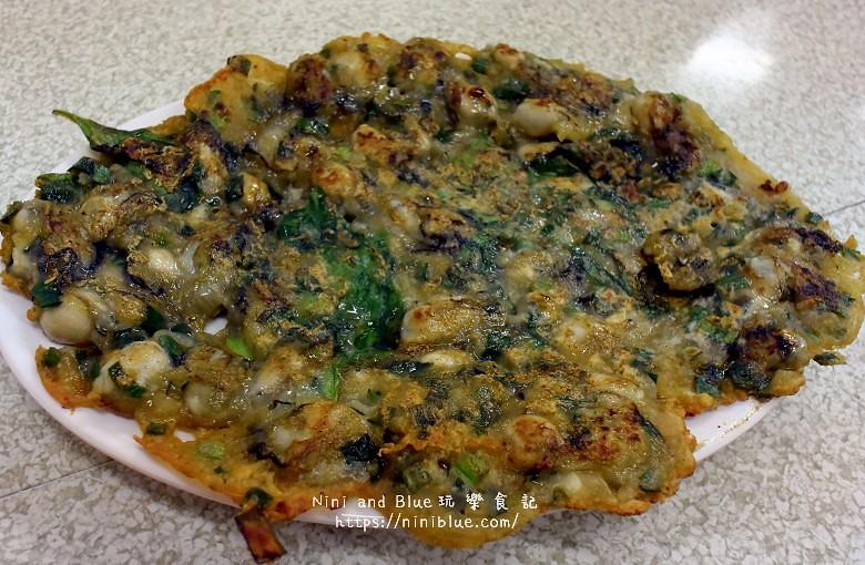 蚵嗲達人.北平路小吃.海鮮披薩07
