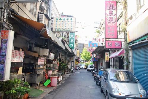 30 Antiguas calles y mercado de Taipei  (2)