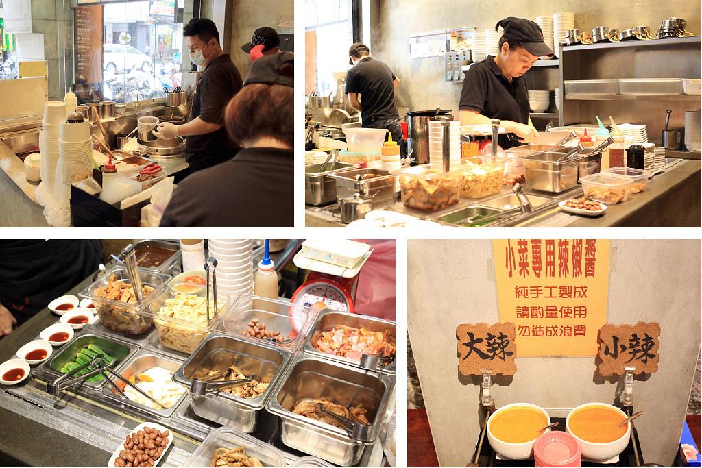 20150604-1萬華-牛店精燉牛肉麵 (4)