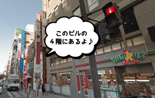 datsumoulabo56-tenjinnishidoori01