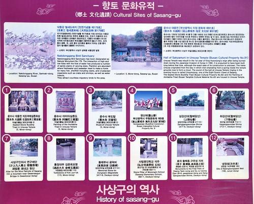 44 Parque Nacional en Gwangju (19)