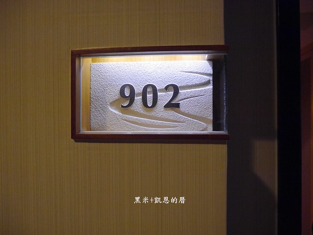 P2130143