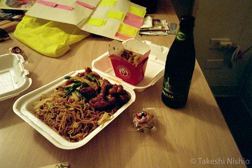 dinner, PANDA EXP