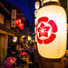 lanterns '15 - Gion Festival #5 (Kyoto) by Marser