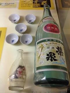rishiri-island-local-history-museum-nihon-syu