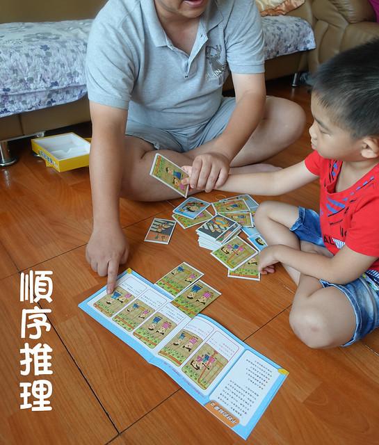 兒童讀物-11