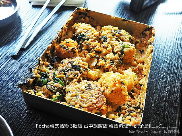 Pocha韓式熱炒 3號店 台中旗艦店 韓國料理 30