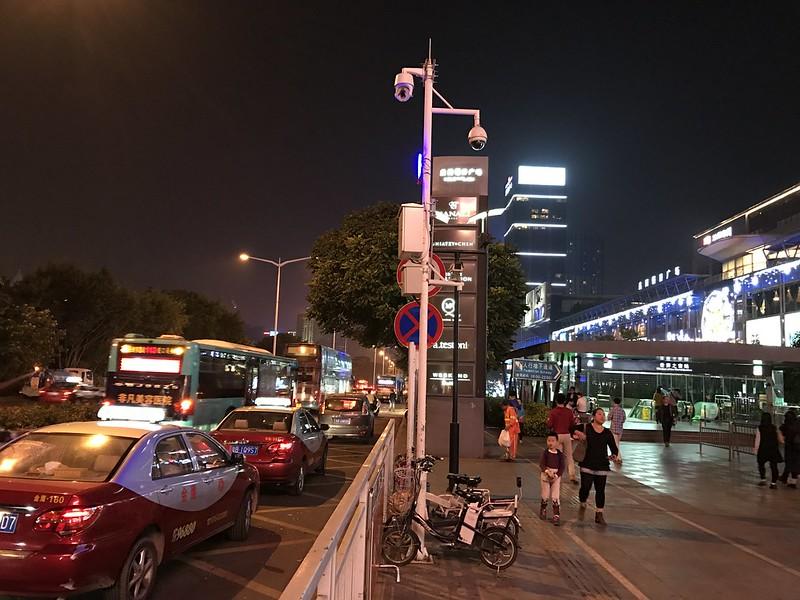 Yitian Holiday Plaza
