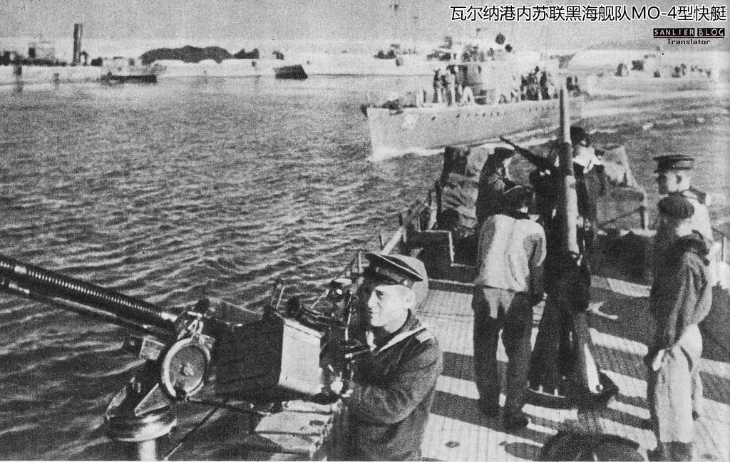雅西-奇西瑙攻势05