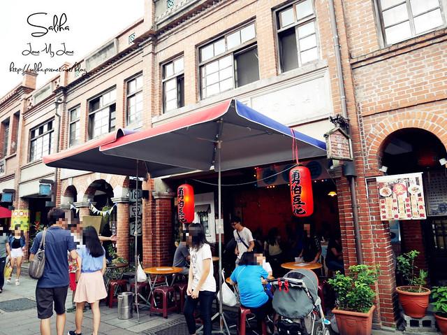 三峽老街 (5)