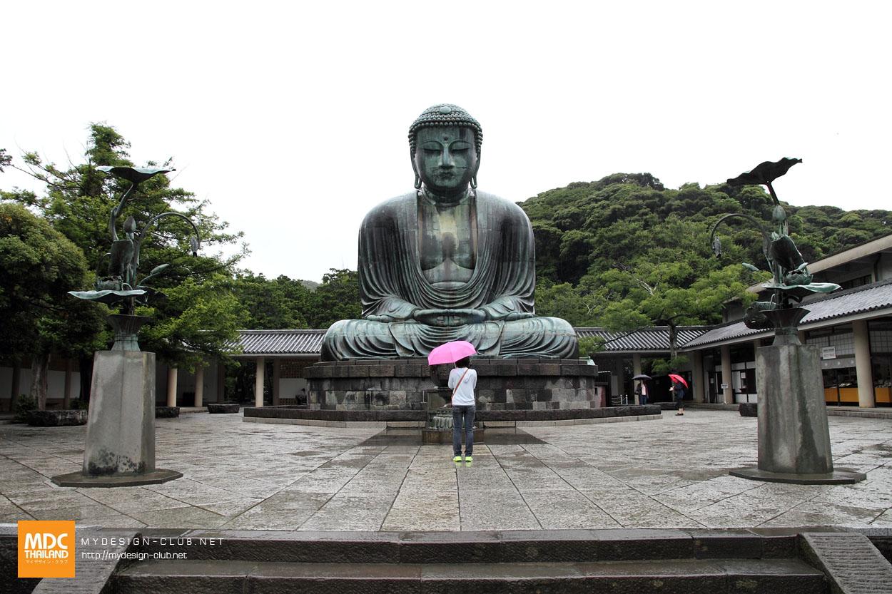 MDC-Japan2015-611