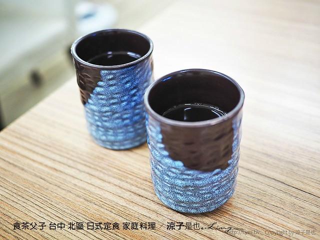 食茶父子 台中 北區 日式定食 家庭料理 4