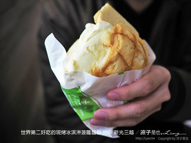 世界第二好吃的現烤冰淇淋菠蘿麵包 台中 新光三越 6
