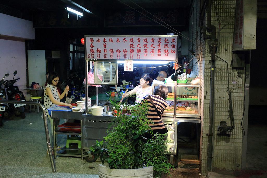 20150609-2萬華-西園路一段136巷內無名麵店 (1)