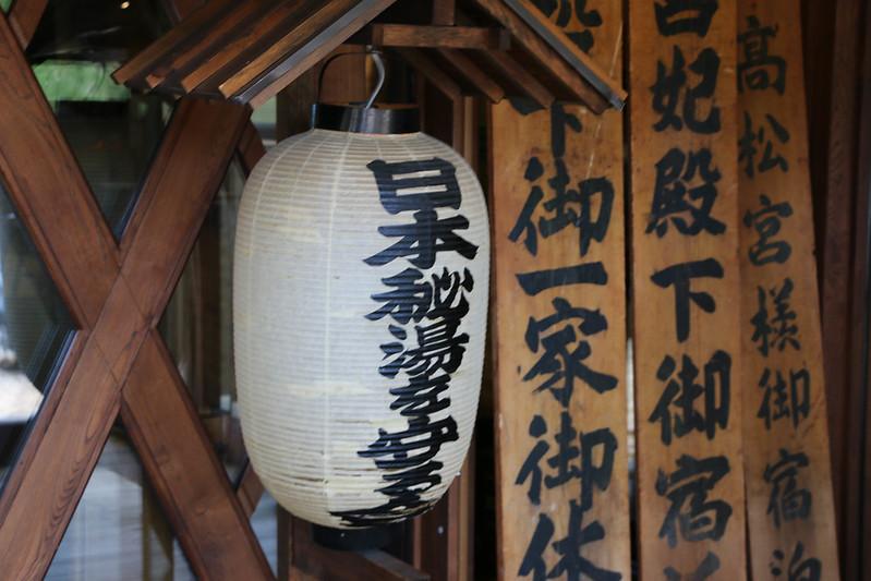 2014-07-20_01309_北海道登山旅行.jpg