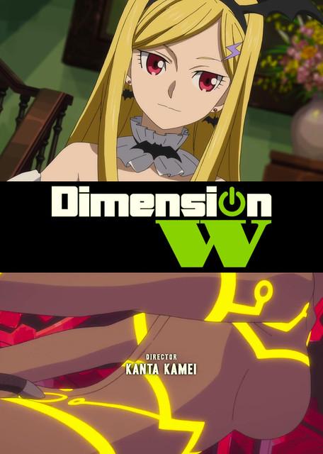 150714 -「怪盜LOSER之娘」伊莉莎白登場、科幻冒險動畫《Dimension W 維度戰記》推出第一支預告片!