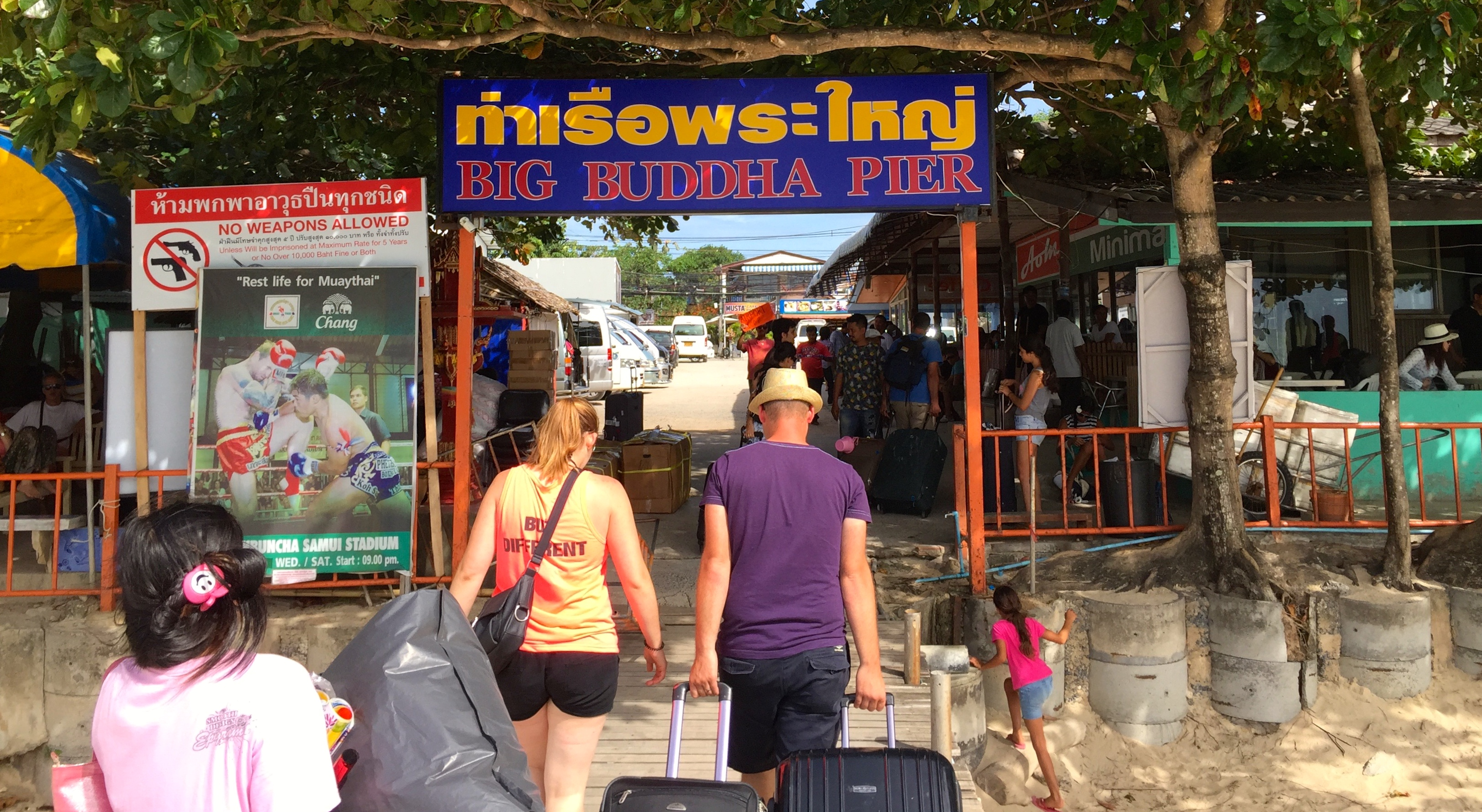 From buddha port you are around 20 30 minute taxi ride away to the koh samui immigration office located on the other side of the island in na thon
