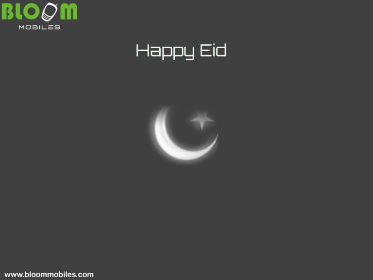 bloom-mobile-eid-mubarak