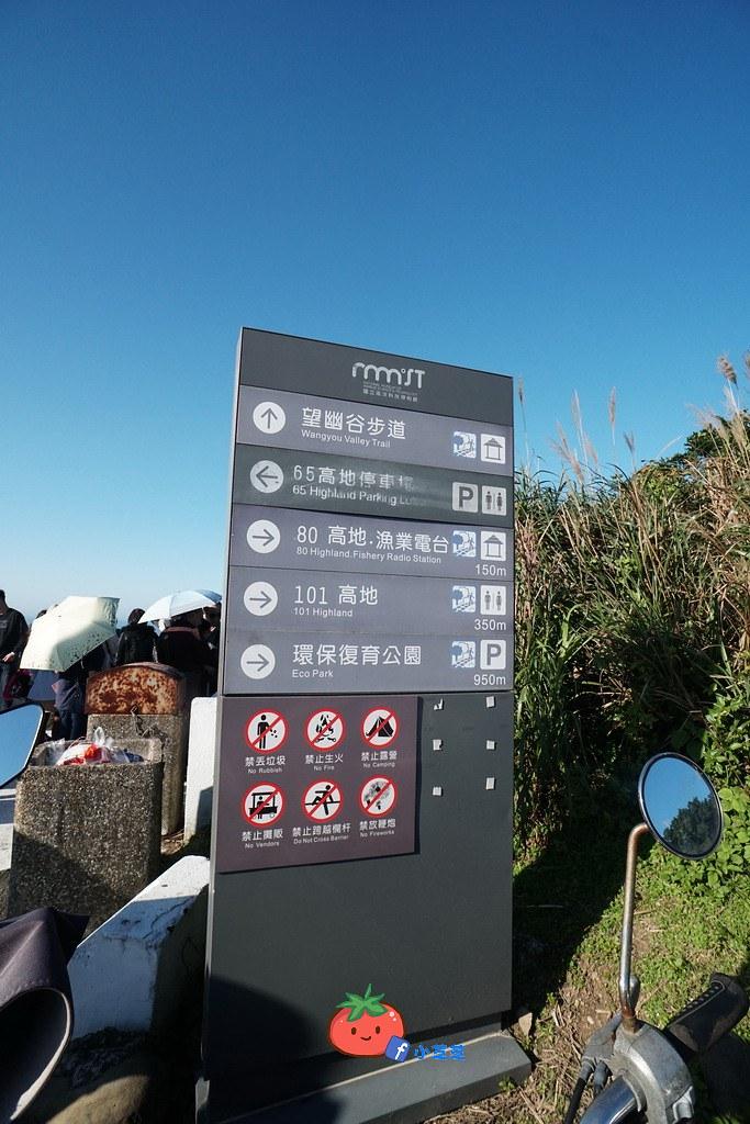 基隆八斗子景點推薦 望幽谷