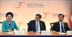 U.S. Department of the Treasury: Secretary Lew at 2015 S&ED (Wednesday Jun 24, 2015, 12:34 PM)