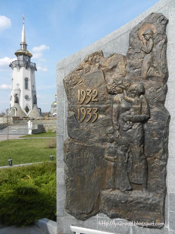 Памятник Буки