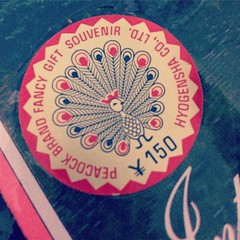 I found some pretty awesome #vintage #Japanese pennant banners. I love this wee sticker on them.