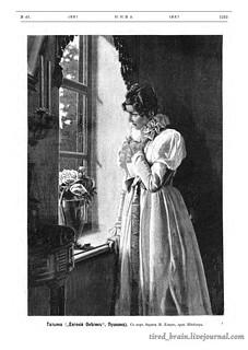 Niva 1887_1210