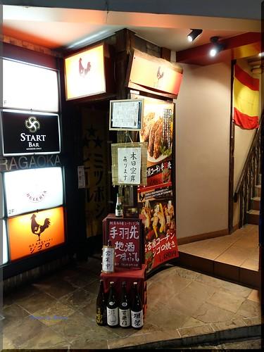Photo:2015-07-29_T@ka.の食べ飲み歩きメモ(ブログ版)_名古屋の美味いモノが酒とともに楽しめちゃいます【渋谷】ジゴロ_01 By:logtaka