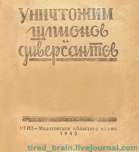 Кубаткин_01