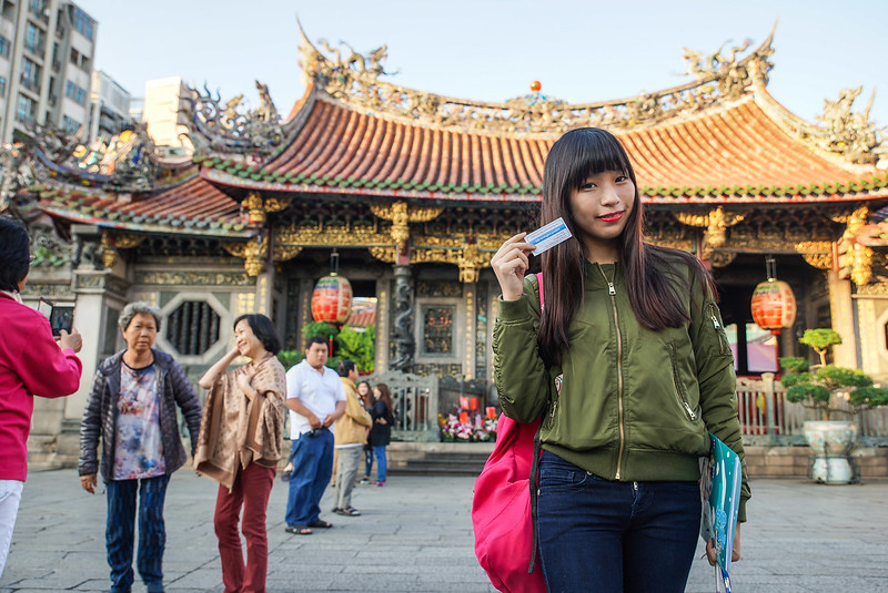 Su Ching Taipei Taiwan temple temppeli