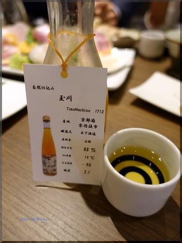 Photo:2016-12-08_T@ka.の食べ飲み歩きメモ(ブログ版)_  安酒屋ではありません!効率の追求です【錦糸町】日本酒原価酒蔵 _05 By:logtaka