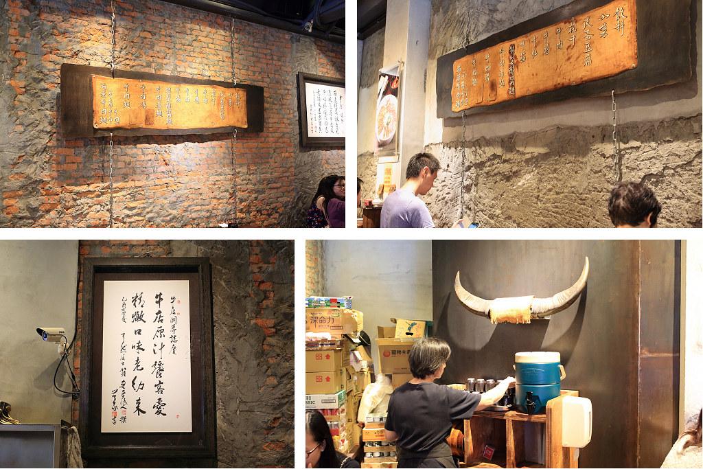 20150604-1萬華-牛店精燉牛肉麵 (3)