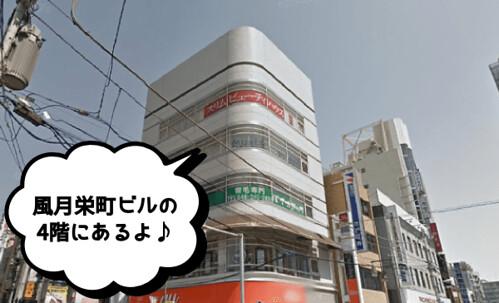 musee09-kawaguchi