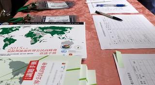 會議手冊、簽到表也全部要納入碳足跡計算。所以主辦單位請大家盡量先事前下載會議手冊,減少碳足跡。