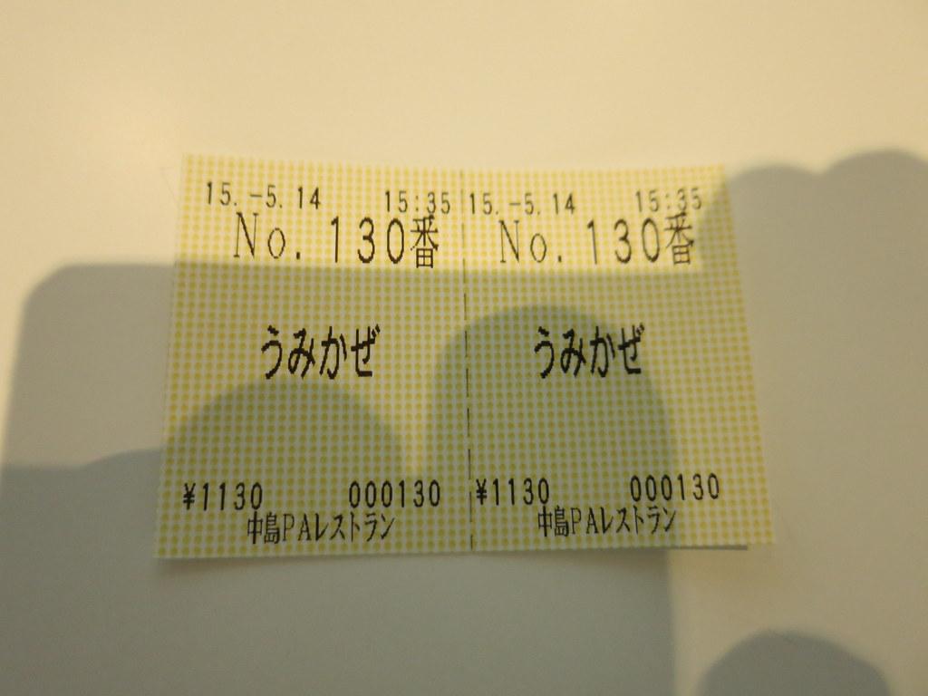 IMG_8593