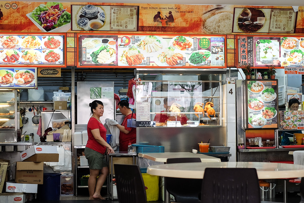 Ah Boy Chicken Rice Stall Front