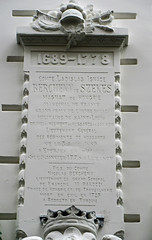 Photo of White plaque № 39947