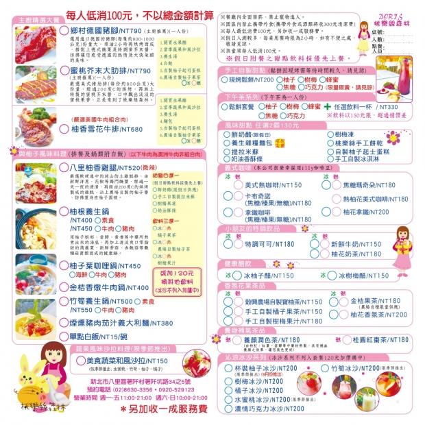 32235_20150731135531_food