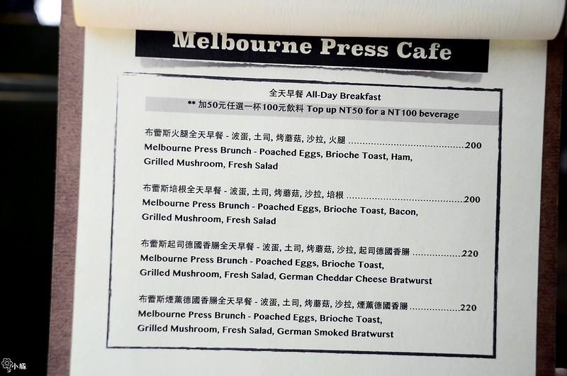 莫爾本布蕾斯咖啡廳板橋府中早午餐推薦不限時Melbourne Press  Cafe(47)