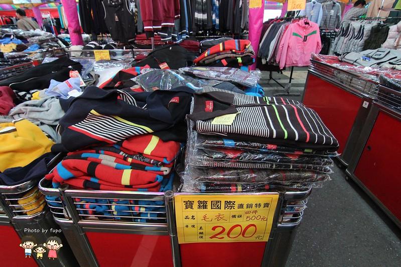 台中聯合特賣 146