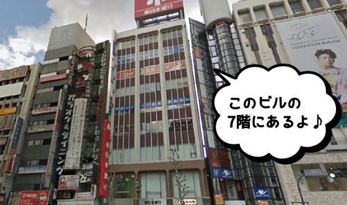 jesthe27-shibuyaekimae01