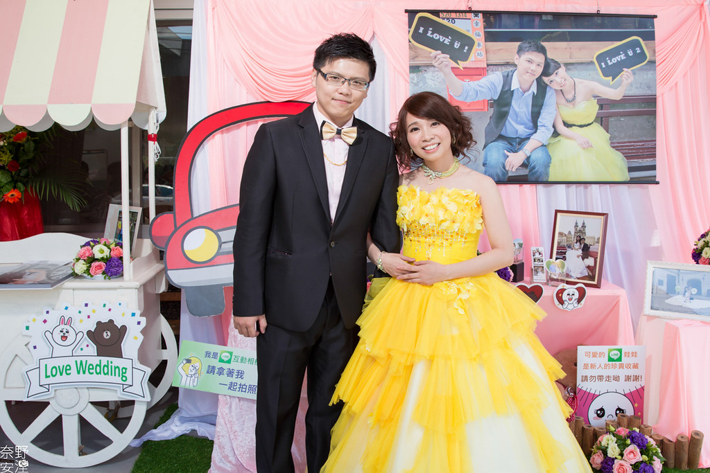 婚禮紀錄-高雄-展誠&鳳綿-文定午宴 X 吉喜海鮮餐廳 (88)