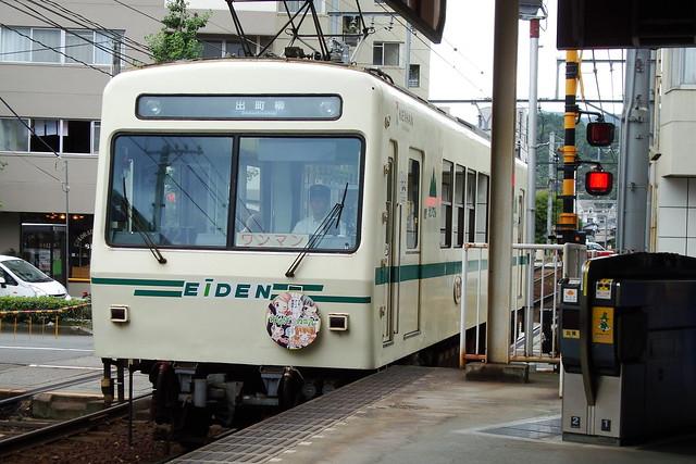 2015/07 叡山電車×わかばガール ヘッドマーク車両 #07