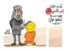 161-Ahram_Tamer-Youssef_Layout_26-6-2015