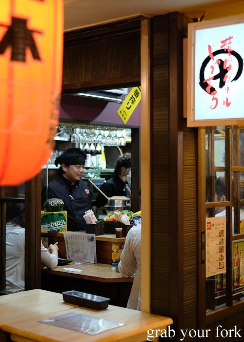 Satsuma Grill at Kagomma Furusato Yataimura, Kagoshima