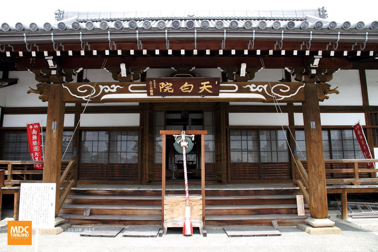MDC-Japan2015-530