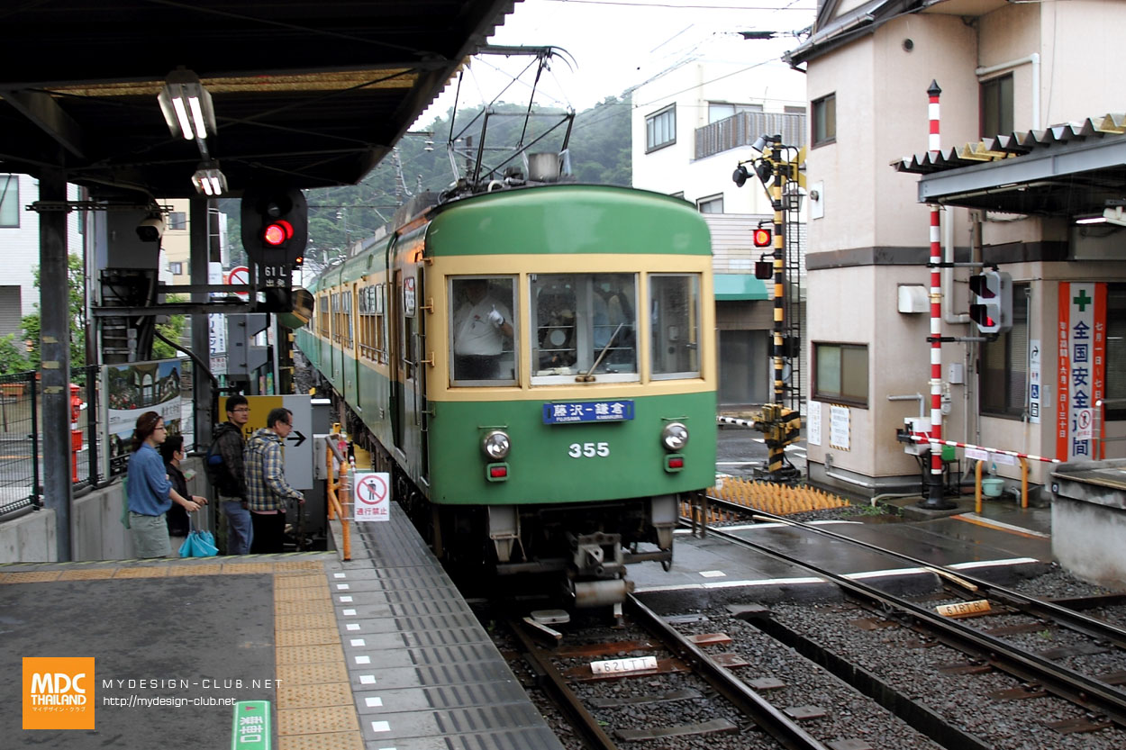 MDC-Japan2015-604