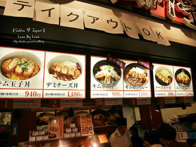 台場百貨美食餐廳推薦拉麵豬排飯 (17)